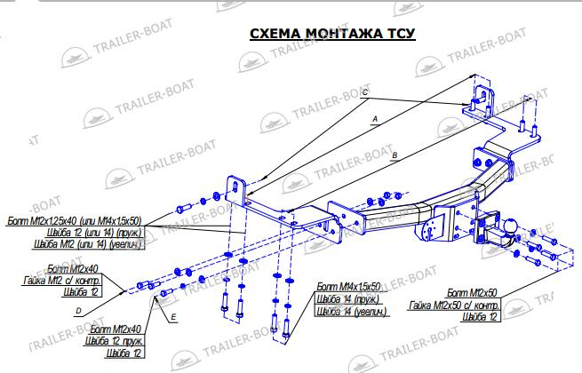 Фаркоп Toyota Land Cruiser 1998-2007, 11534