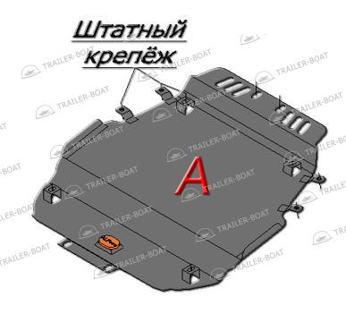 Защита картера Toyota Land Cruiser 200 2007-XX, сталь 2мм 1789